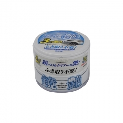 MIRROR SHINE WAX LIGHT 200 GR