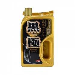 KIWAMI EXTREME GLOSS SHAMPOO DARK 750 ML